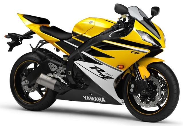 yamaha yzr250 r4