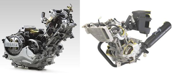 engine MX Vixion