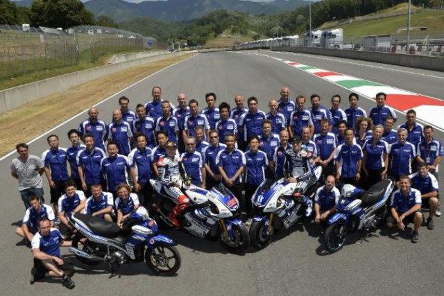 Yamaha Jupiter Z1 MotoGP