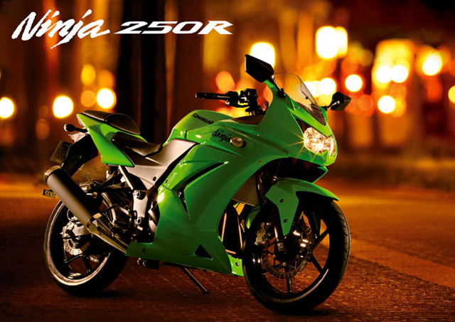 ninja 250 r old