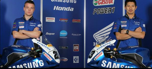 BSB Honda Samsung
