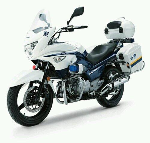 inazuma police edition