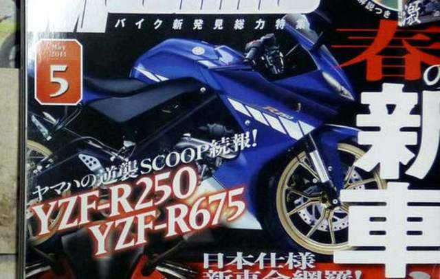 Yamaha-YZF-R250-Render