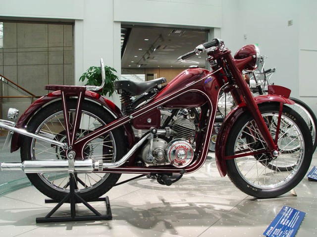 1950 Honda Type -D- Dream