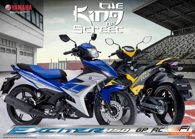 Yamaha-Exciter-150-GP-2015